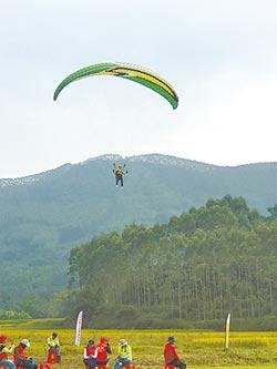 聖境山杯 海拔400公尺的高空飛翔