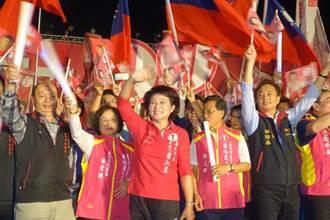 蕭淑麗造勢大會逾2萬人參加   喊棄黃保蕭