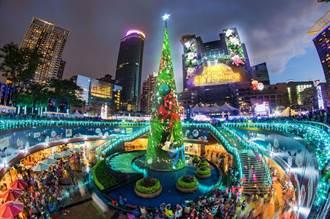 2018新北市歡樂耶誕城 點亮市民冬夜的幸福心燈  首度延伸至府中站 規模歷年最大展區