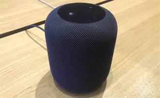 果粉注意 蘋果HomePod今年底前有望登台開賣