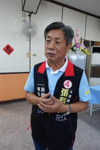 豐年社長汪文豪被請辭  斗南農會總幹事張有擇:很內疚