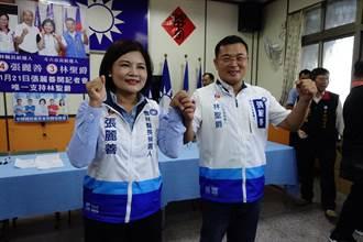 雲林》為無黨籍市長站台風波引反彈   張麗善:唯一支持林聖爵