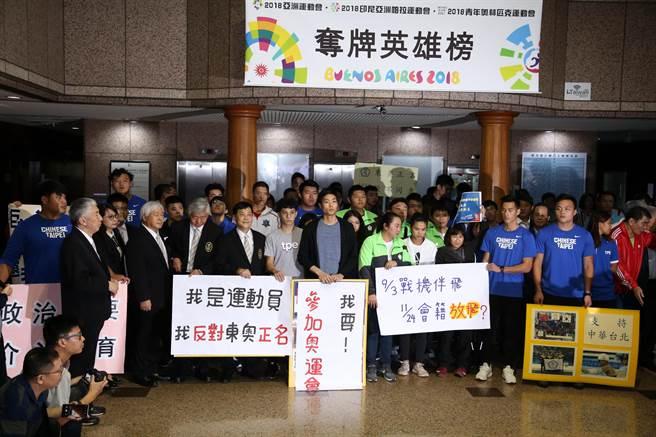運動員站出來了!反對東奧正名公投