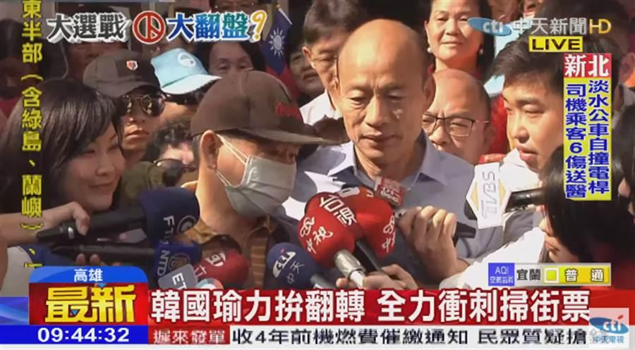 韓國瑜今在小港掃街拜票,行前接受媒體訪問。(圖/中天新聞畫面)