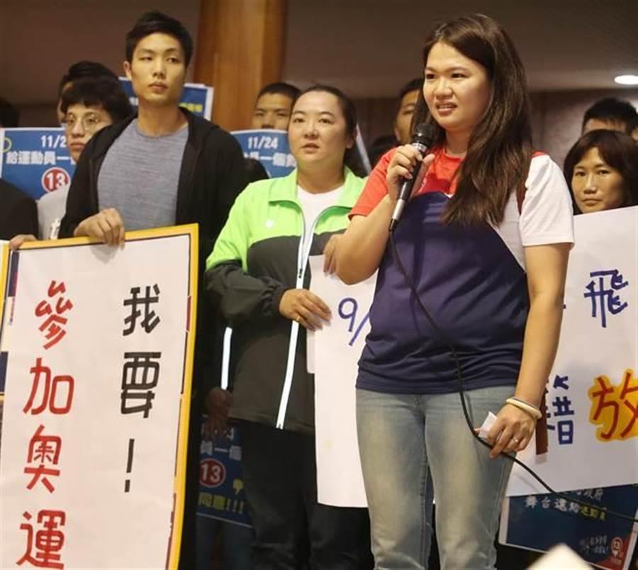 射擊女將田家榛(右二)呼籲,別讓運動員失去應有的舞台。(范揚光攝)