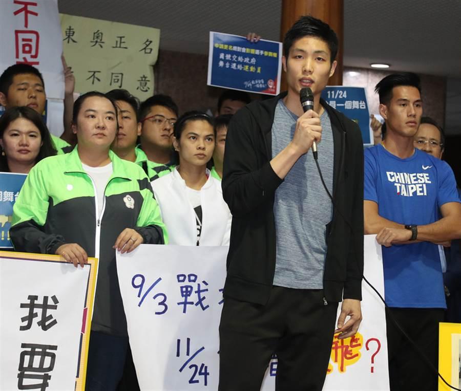 世界排名第3的羽球名將周天成(前)21日和台灣菁英運動員齊聚在體育署辦公大樓,一起喊出他們的心聲,他呼籲,希望民眾不要情緒性地投票,「因為你們的每一票,都攸關運動員的未來。」中央社記者張新偉攝 107年11月21日