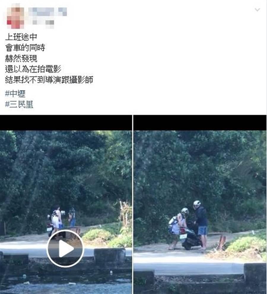 一名網友PO文表示,今天上班的路上,驚見一對情侶在戶外機車上「車震」。(翻攝自《爆料公社》)