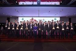 擴大節能標竿示範 邁向永續傳承 經濟部表揚節能標竿34單位