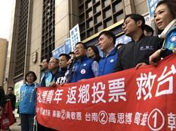 糗!郝龍斌再口誤 籲北漂青年「記得買票」、返鄉投票