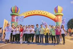 1600位跑者為愛而跑 永慶不動產、有巢氏房屋、台慶不動產攜手創世辦馬拉松