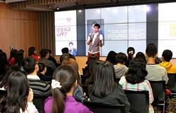 永慶房屋公益講座 邀請海苔熊分享戀愛童話心理學