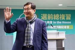 民進黨若席次少黨主席是否下台 洪耀福:蔡總統是勇於負責的人