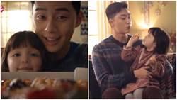 鼻涕都給他!與韓國最萌童星拍廣告幕後花絮曝光 「朴敘俊瞬間變成爸」
