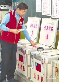 網路謠傳今年投票印泥不易乾會成廢票 中選會駁斥假消息