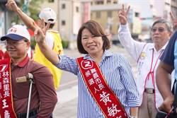 嘉市》國民黨黃敏惠暖呼:「用感恩的心」戰勝黑函