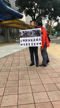 影》又突襲柯P 台灣國辦公室主任鬧場被強制隔離