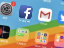 在FB刷了多久時間 時間管理工具為你揭開