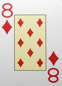 600年彩蛋現形 盯著撲克牌方塊8找找看