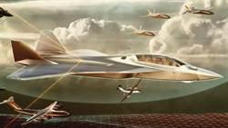 德法6代戰機展示機 明年動工