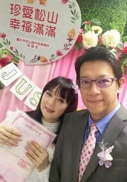 體壇》28年前就相識 徐展元、谷懷萱公證結婚