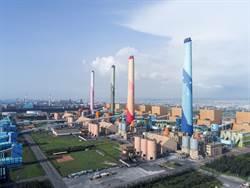 台中》中電早已不北送 台中市環保局:今年已實現「中電中用」