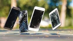 大家都一樣 手機螢幕失手摔碎近7成消費者都選這一招