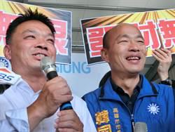 高雄》遭嗆暗殺 韓國瑜:對台灣警方辦案非常有信心