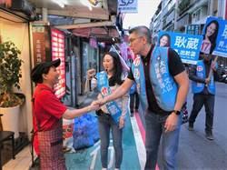 台北》選舉謠言到處散播 耿葳大安、文山選情危及