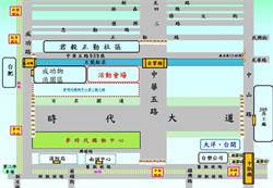 高雄》韓國瑜選前之夜堪稱「跨年等級」警方將3階段交管