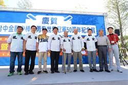 金龍少棒奪得世界冠軍50周年特展開幕 林佳龍宣布「台中棒球村」計畫