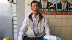 台南里長家中驚見「賄選教戰手冊」兄與弟遭羈押禁見