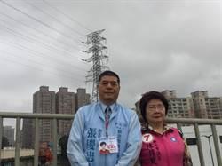 新北》中和民眾有福了!爭取13年 高壓電塔終開拆