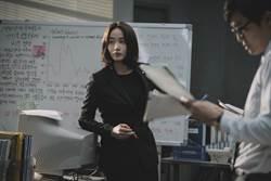 韓國天后為新片上經濟課 直呼:「高中唸書都沒那麼拚」