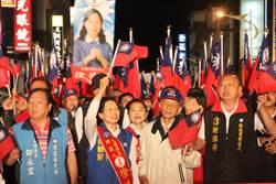 花蓮》徐榛蔚選前大遊行 破五千人湧進花蓮市區