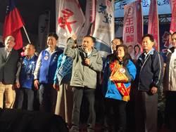 新北》侯友宜三峽舉辦造勢晚會 民眾不畏風雨搖旗力挺