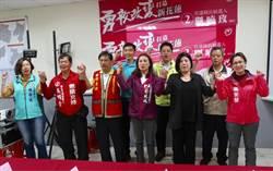 催票總動員  劉曉玫宣布降稅救經濟