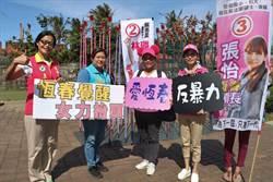 屏東》恆春選戰女力崛起 4候選人盼支持