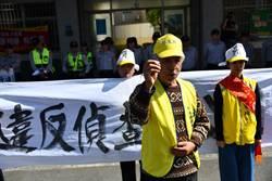 屏東》林姓議員候選人遭羈押 支持者到恆春檢辦抗議