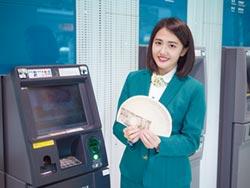 玉山銀外幣ATM 匯率比臨櫃便宜