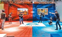體驗VR遊戲浪潮襲台