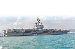 旺報社評》雷根號航母訪港的政治意涵