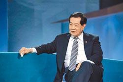 李昌鈺宣布從大學退休:希望同學未來對社會有貢獻