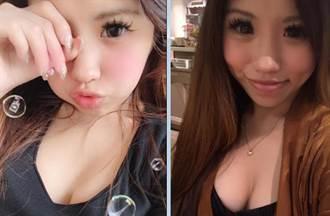 網紅MC姊「想看妳內衣顏色」自爆遭性騷 反挨告妨害名譽
