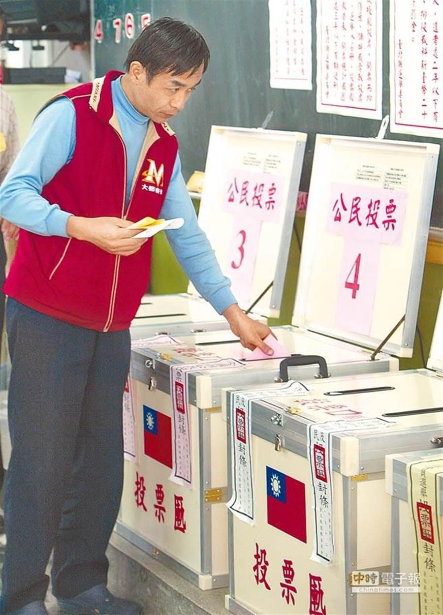 年底公投綁大選,中選會將採「選舉領、投,公投領、投」方式辦理投票;圖為民眾投下公投票。(本報資料照片)