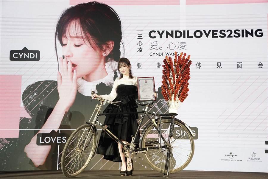 王心凌今天在北京舉辦亞洲媒體見面會。(環球提供)