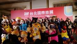 星悅航空、汶萊皇家航空、宜蘭綠舞首度參加台北國際旅展,體育署推介優質運動遊程
