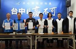 台中》台中南屯區2位主任監察員被舉發非現職公務員 中市選委會火速換人