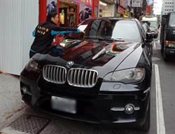 300萬BMW欠稅6萬 車主立馬繳清免於拖吊