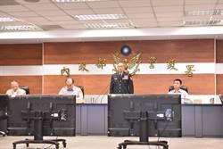 警政署長主持選舉維安專案會議  確保投票「3平」