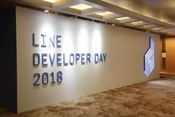 LINE對外開放AI技術 正式發表區塊鏈平台「LINK Chain」